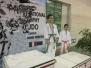 """""""29° Torneo Internazionale Judo Vittorio Veneto"""""""